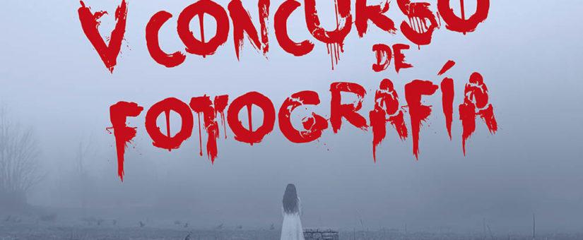 Abierta la convocatoria del V concurso de fotografía de terror