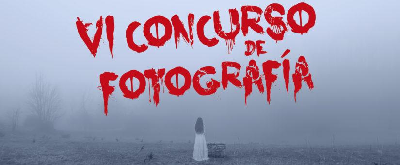 Abierta la convocatoria de nuestro concurso de fotografía